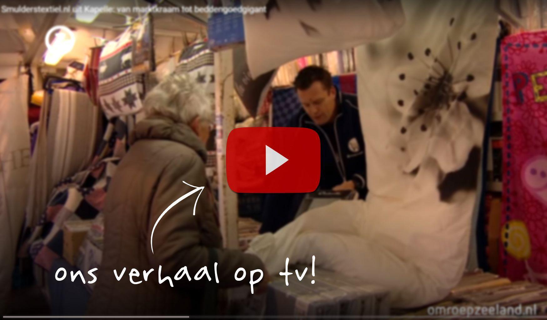 Item over Smulderstextiel.nl bij Omroep Zeeland
